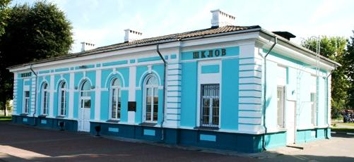 Железнодорожная станция в городе Шклове