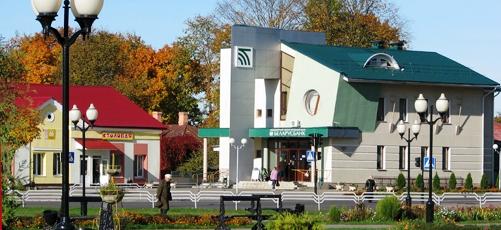 Центр банковских услуг в городе Шклове