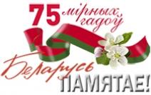 II ЕЎРАПЕЙСКІЯ ГУЛЬНІ - 2019